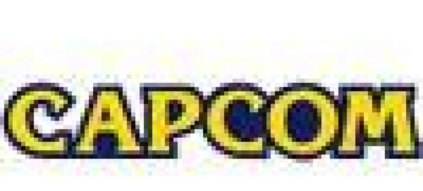 RUMOR: confirmación involuntaria de Resident Evil 6