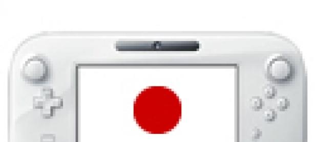 Wii U llega a Japón el 8 de diciembre