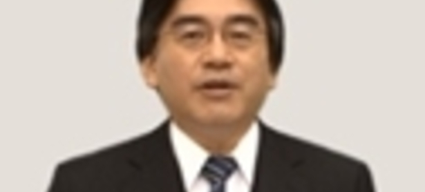 Nintendo anunciará novedades mañana