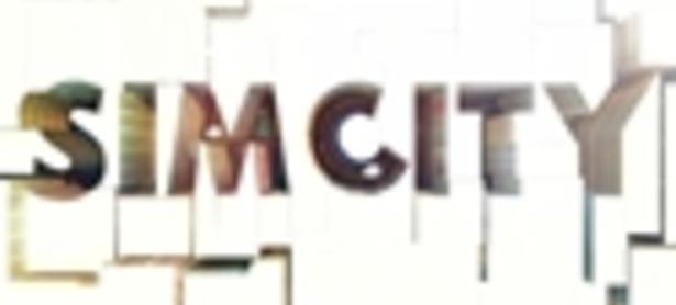 SimCity supera el millón de unidades vendidas
