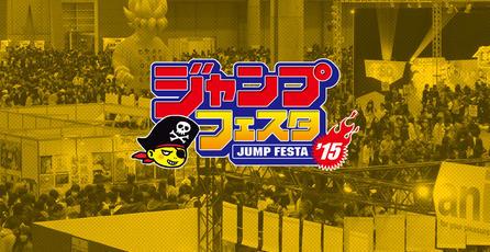 Tour por Jump Festa 2015