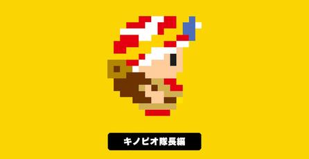 <em>Super Mario Maker</em> recibe traje de <em>Captain Toad</em>