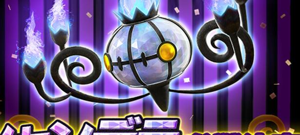Chandelure es el nuevo peleador de <em>Pokkén Tournament</em>
