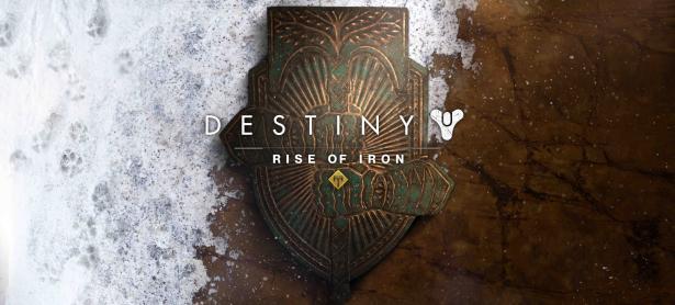 Bungie no ha descartado la llegada de <em>Destiny</em> a PC