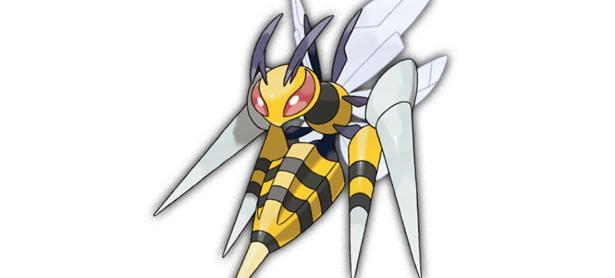 Pronto podrás megaevolucionar a más criaturas en <em>Pokémon Sun &amp; Moon</em>