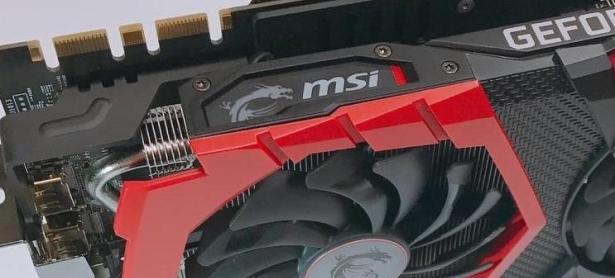 Este es el precio de la MSI GeForce GTX 1080 Ti en Chile