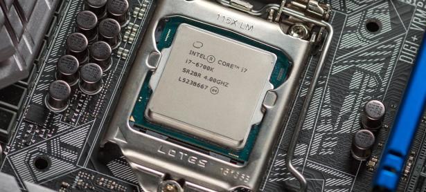 Intel presentará nuevos procesadores en junio