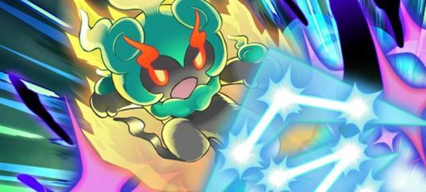 Conoce más sobre Marshadow, el nuevo Pokémon para <em>Sun &amp; Moon</em>