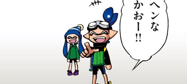 El anime de <em>Splatoon</em> no es lo que esperabas