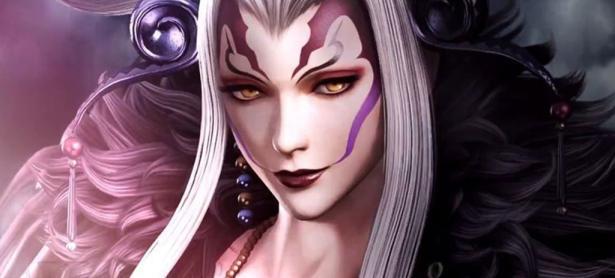 Ultimecia llegará a <em>Dissidia Final Fantasy NT</em>