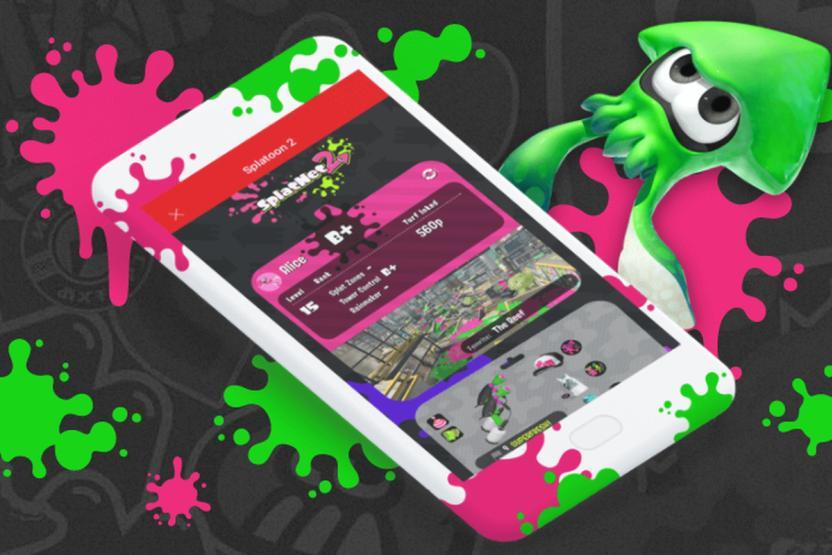 Splatoon 2 ha sido el único juego que ha hecho uso dela aplicación