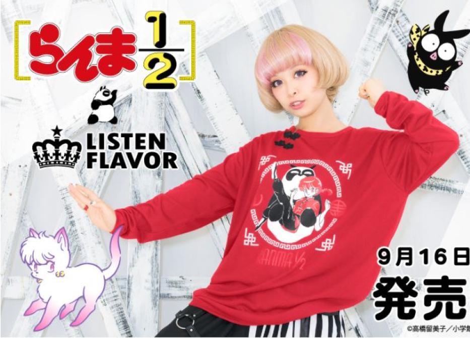 Listen Flavors y Ranma 1/2