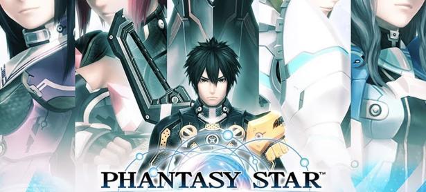 <em>Phantasy Star Online 2: Cloud</em> llegará a Switch