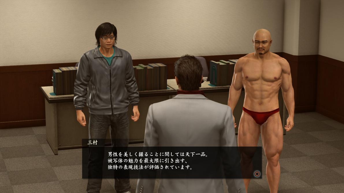 Mira las nuevas capturas de <em>Yakuza Kiwami 2</em>