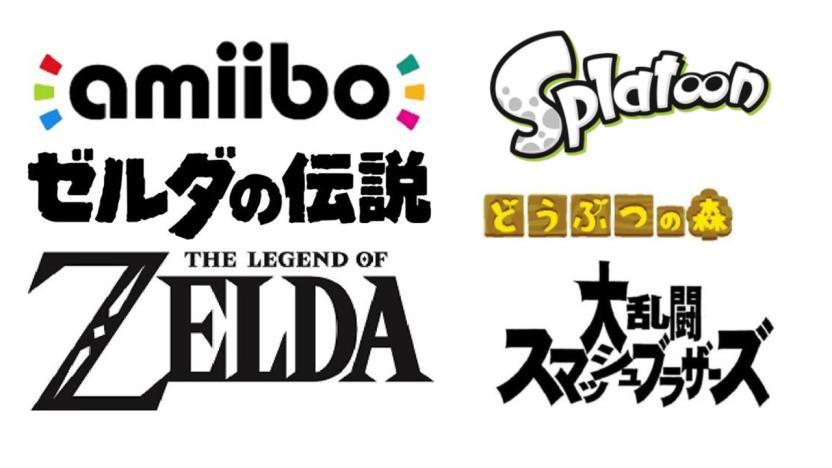 La marca de Super Smash Bros. se encuentra en la esquina inferior derecha