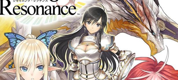 Anuncian <em>Shining Resonance Refrain</em> para PS4