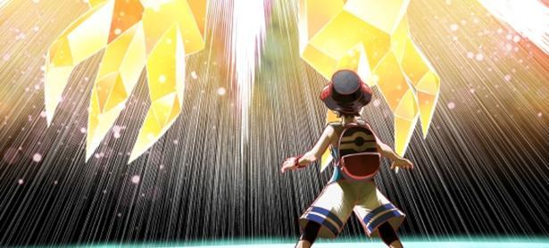 Necrozma esconderá un importante secreto en <em>Pokémon Ultra Sun &amp; Ultra Moon</em>