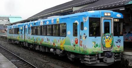 Grupo de japoneses retrasó trenes por jugar <em>Pokémon Go</em> en las vías