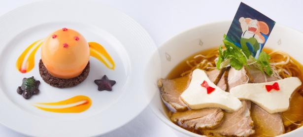 Aprecia estos increíbles platos de restaurant temático de <em>Dragon Ball</em>