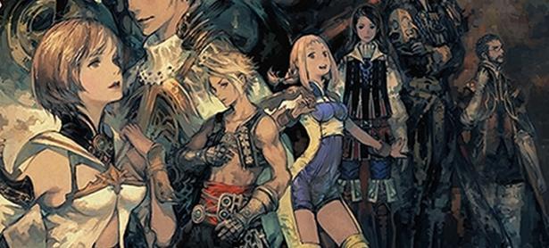 <em>Final Fantasy XII: The Zodiac Age</em> llegará a PC