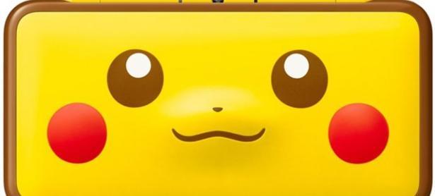 El New Nintendo 2DS XL de Pikachu sí llegará a América