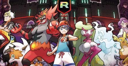 Ya inició la nueva misión global de <em>Pokémon Ultra Sun &amp; Ultra Moon</em>