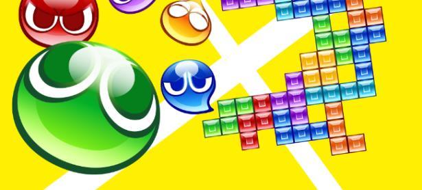 <em>Puyo Puyo Tetris</em> ahora es oficialmente parte de los eSports de Japón