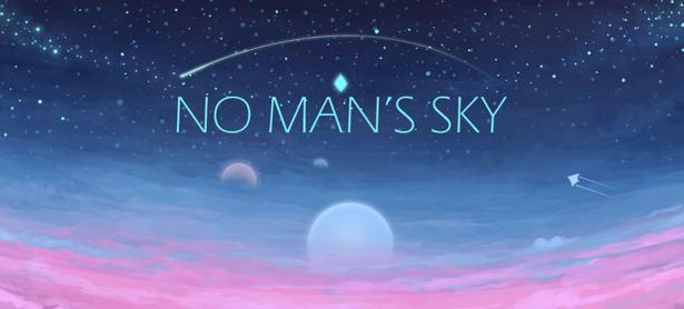 <em>No Man's Sky</em> podría llegar a Xbox One en junio