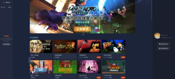 """Tencent estrenará su propio """"Steam"""" para competir con Valve"""
