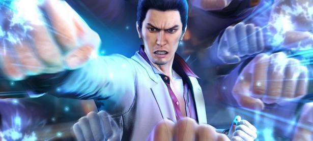 Kazuma Kiryu de <em>Yakuza</em> estará en <em>Fist of the North Star: Lost Paradise</em>