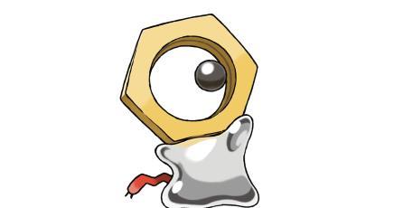 Así es como capturarás a Meltan, la nueva criatura de <em>Pokémon GO</em>