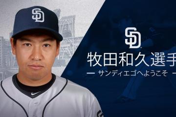 Padres cambian a Solarte y firman a pitcher japonés