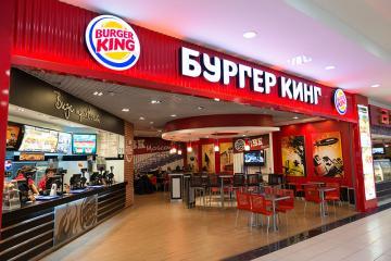 Burger King da hamburguesas gratis a rusas con esta condición racista
