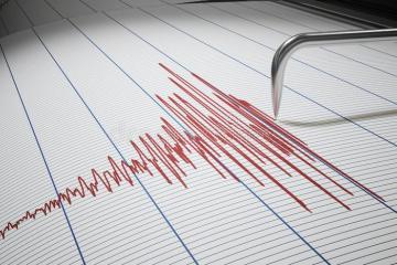 Alerta: Movimiento telúrico en falla de San Andrés y San Jacinto...