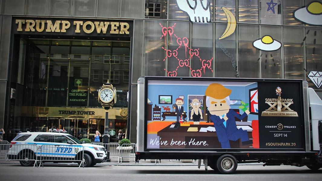 La torre de Trump