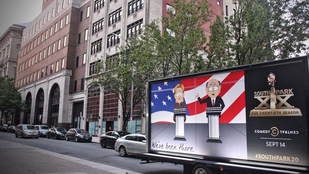 Oficinas de Hillary Clinton