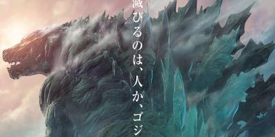 Primeras imágenes de Godzilla: Monster Planet donde el monstruo escupe fuego