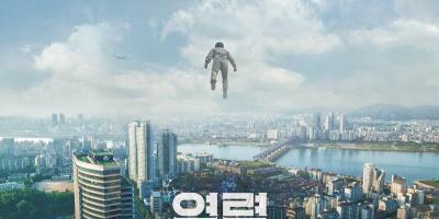 Netflix adquiere la nueva película del director de Tren a Busan