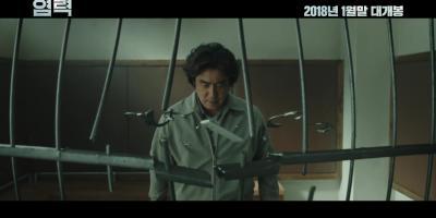 Tráiler completo de Psychokinesis, la nueva película del director de Tren a Busan