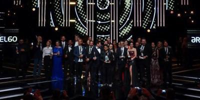60 Entrega de Ariel | Ganadores, perdedores, reclamos y encarecidas peticiones