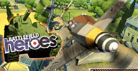 Battlefield Heroes: Review