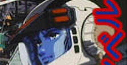 J-Level #67: Macross, la fortaleza superdimensional
