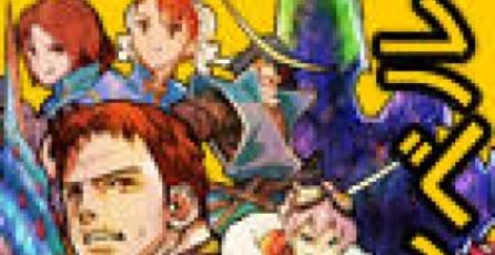 J-Level #80: verano con Capcom