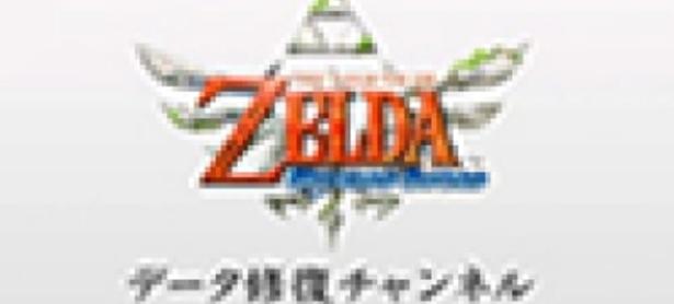 Nintendo corrige error en Skyward Sword