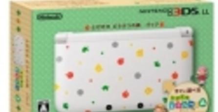 Nintendo presenta nuevos bundles de la 3DS XL para Japón