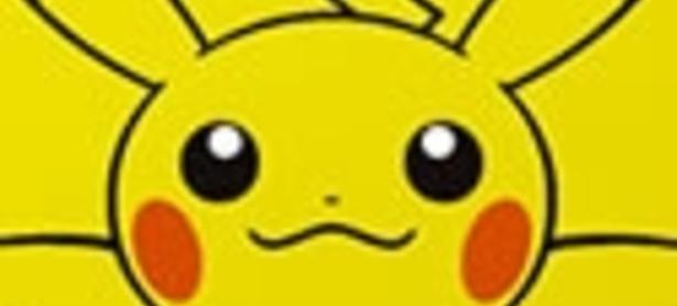 El 3DS XL Pikachu Edition llegará a Norteamérica