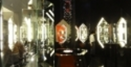 Square Enix expone el arte original de Vagrant Story