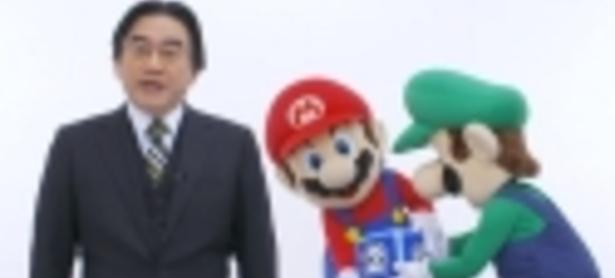 Habrá un nuevo Nintendo Direct el 11 de junio