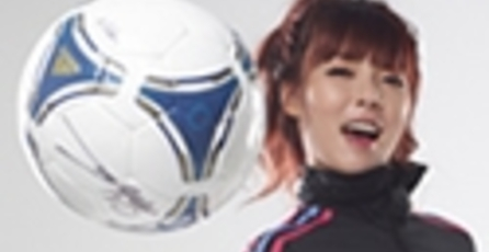 Tencent distribuirá FIFA Online 3 en China