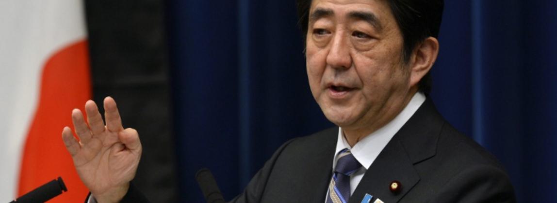 """La política económica de Shinzo Abe ha sido bautizada por la prensa como """"Abenomics"""""""